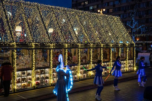 4 Aralıkta Rusyada hangi tatil kutlanıyor